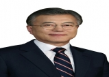 문재인대통령이 말하는 사회적경제와 임기내 선거공약사항