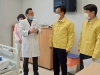 박 부지사, '신종 코로나' 확산 방지 철저 당부