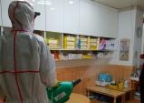 코로나19 바이러스 대응 광주사회적기업