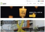 21대 국회의원선거 미래통합당 원내1당 가능성