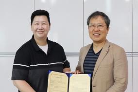 ㈜아뜰리에이화-(재)한국사회투자 '사회적경제업 육성과 가치 창출' 업무협약 체결