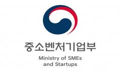 [중소벤처기업부]2021년도 창업지원사업 통합공고