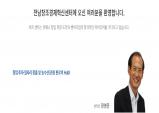 전남창조경제혁신센터 2021우수상품품평상담회
