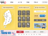 중소기업 사회보험료 세액공제 (2020년 중소기업 조세지원 안내)