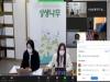 2021년 상반기 사회적기업 사업보고서작성 온라인 설명회