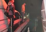 늦은밤 기관고장 표류 모터보트 인명피해 없이 안전하게 구조